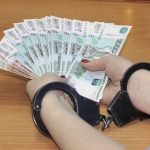 Anti Bribery And Corruption Control Measures